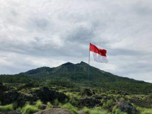 Jalan Pendakian Gunung Batur, Bangli, Indonesia Batur Mountain